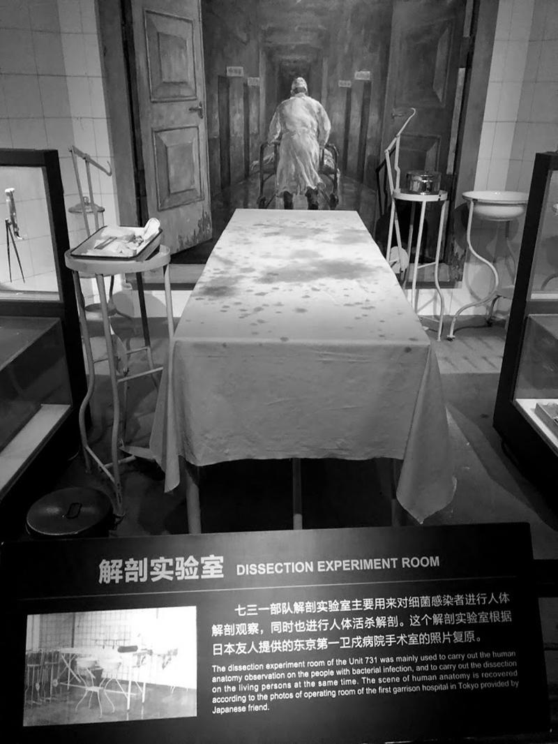 Ken Liu: Aki lezárta a történelmet