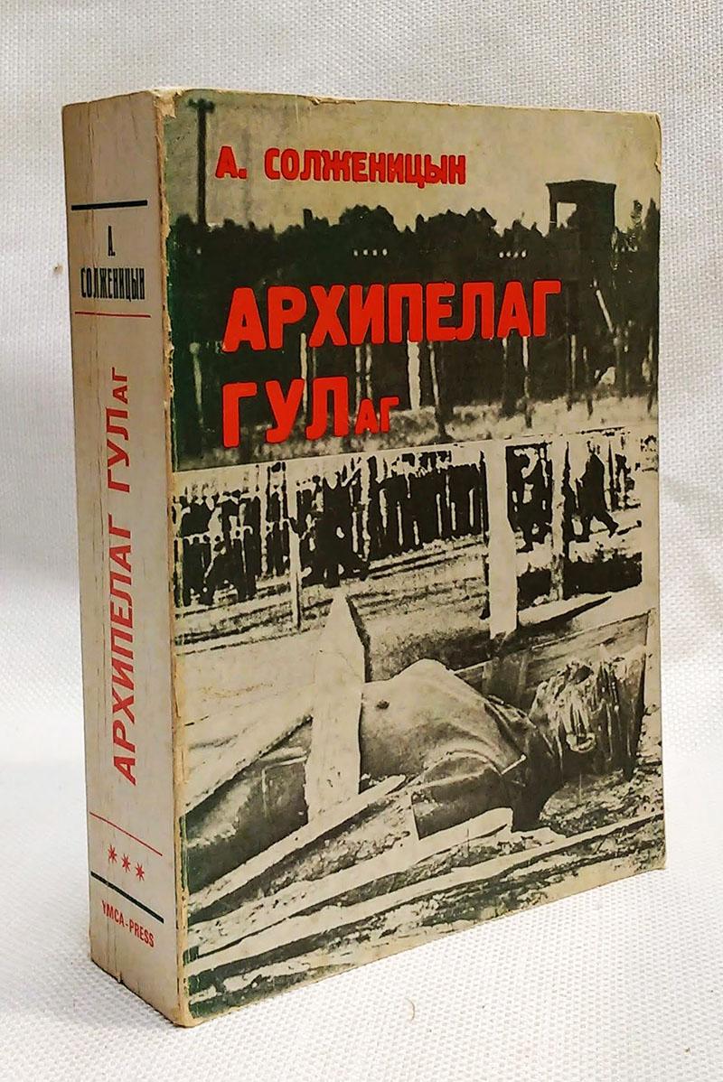 A mű első orosz kiadása