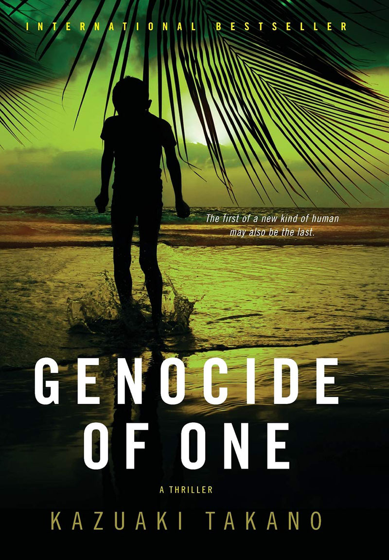 Takano Kazuaki: Genocide