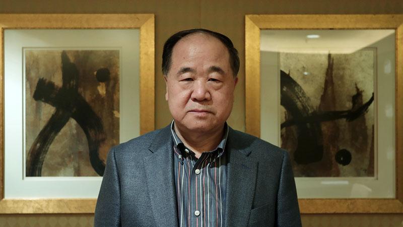 Mo Jen (2012)