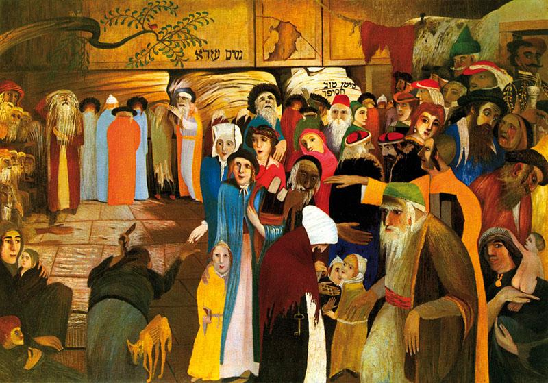 Panaszfal bejáratánál Jeruzsálemben