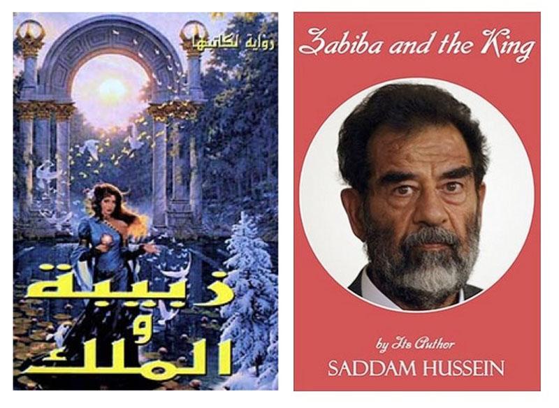 Saddam Hussein: Zabiba és a király