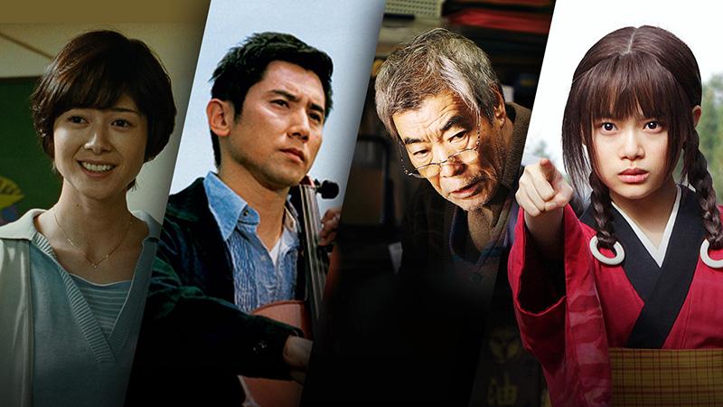 Online japán filmfesztivál február végén, és március elején