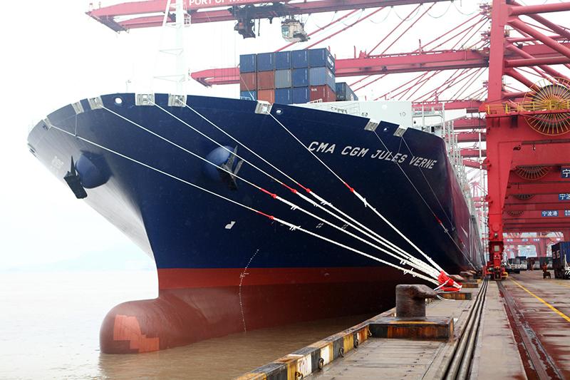 A világ legnagyobb konténerszállító hajója is a nevét viseli