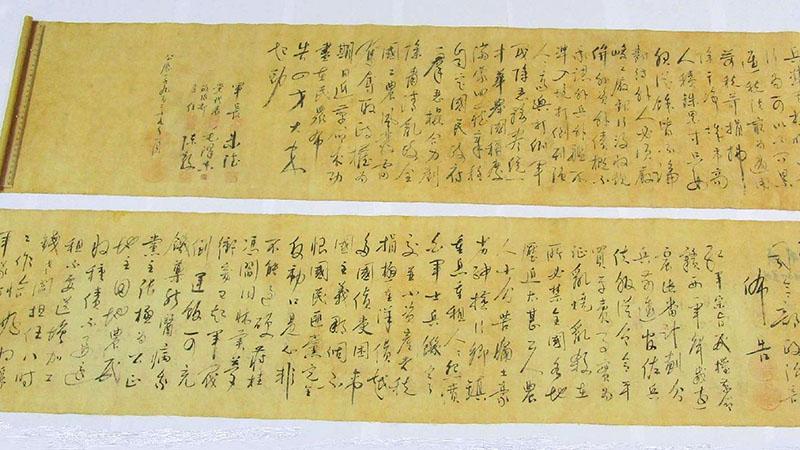 Mao Ce-Tung saját kezűleg írt versei