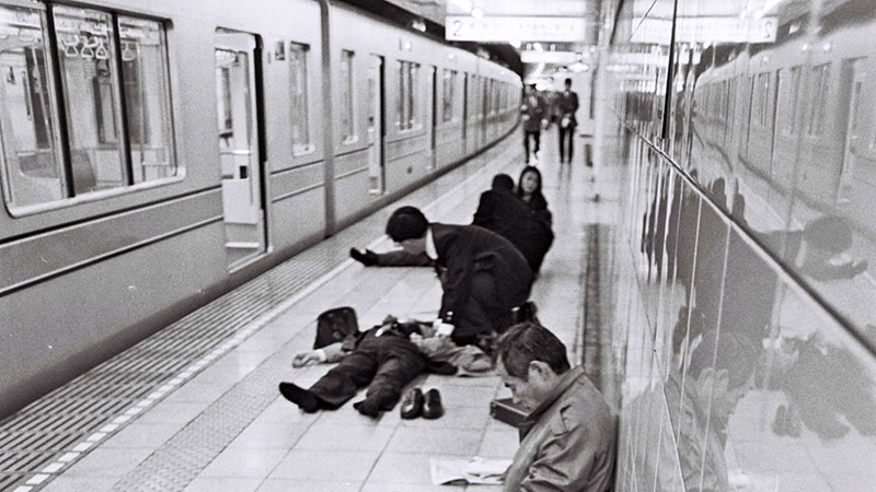 A tokiói metró 1995. március 20-án