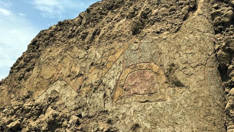 A Viru tartományban talált lelet
