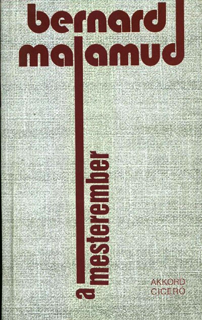 Bernard Malamud: A mesterember