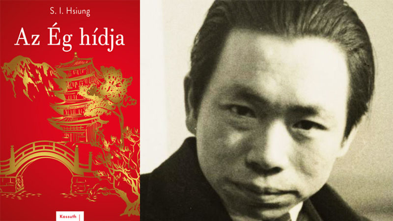 S. I. Hsiung: Az Ég hídja
