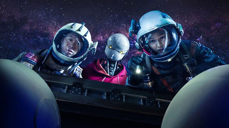 Az űrsepregetők (2021)