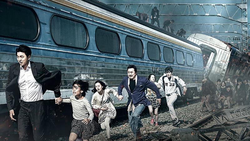 Vonat Busanba